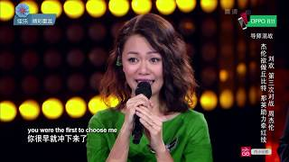 Download Sing! China Season 2, Episode 9 – Joanna Dong 《我要你的爱》 Video