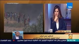 Download أستاذ علوم سياسية بـ″القدس″: للأسف من كان يتحدث عن صفقة القرن ساعد في العقوبات التي فرضت على غزة Video