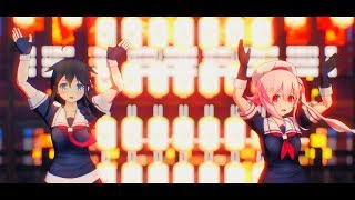 Download 【MMD艦これ】時雨春雨で宵々古今 Video