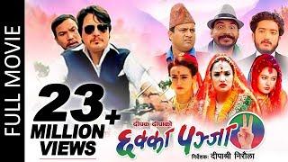 Download Chhakka Panja 2 | Full Movie 2019 | Deepak, Priyanka, Jitu, Kedar, Buddhi, Barsha, Swastima Video