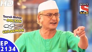 Download Taarak Mehta Ka Ooltah Chashmah - तारक मेहता - Ep 2134 - 9th Feb, 2017 Video