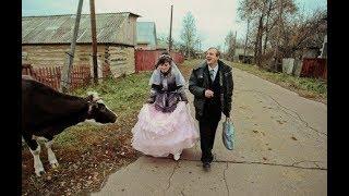 Download Свадьба в российской глубинке шокирует европейцев Video