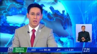 Download Выпуск новостей от 23 июля (сурдопереводы) Video