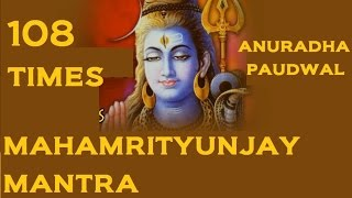 Download Mahamrityunjay Mantra 108 Times By Anuradha Paudwal Video