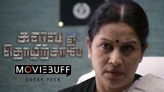 Download Kalavu Thozhirchalai - Moviebuff Sneak Peek | Jai Rudra, Kathir, Kushi, Vamsi Krishna Video