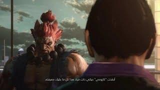 Download تكن 7 أكوما ضد كازويا   TEKKEN 7 Story Mode Kazuya vs Akuma Full Fight Video