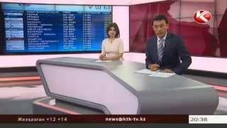 Download КТК: жаңалықтары - 22.04.2014. Қара теңізде тынығуы тиіс 180 адам далада қалды Video