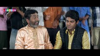 Download Kachche Dhaage | कच्चे धागे - Bhojpuri Full Movie | Khesari Lal Yadav - Bhojpuri Film 2014 Video