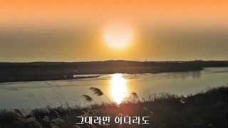 Download 초혼(장윤정) 색소폰연주 - 리차드김 Video