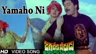 Download Jagadeka Veerudu Atiloka Sundari   Yamaho Ni Video Song   Chiranjeevi, Sridevi Video