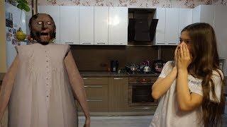 Download GRANNY в реальной жизни! Nepeta Video