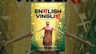 Download English Vinglish Video