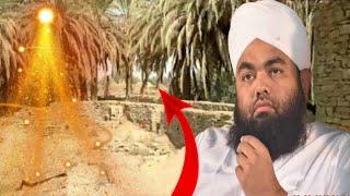 Download Rasool allah ki hadees in urdu Video