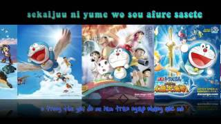 Download Yume Wo Kanaete Doraemon Video