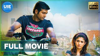 Download Naanum Rowdy Dhaan Tamil Full Movie Video