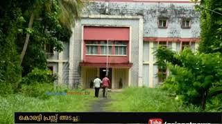 Download Thrissur Koratty press closed Video