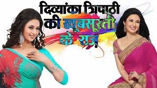 Download Divyanka Tripathi's Beauty Secrets Video