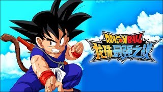 Download New Dragon Ball Game! Dragon Ball The Strongest Warrior Trailer & Gameplay Video