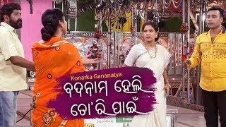Download New Jatra Emotional Scene - Anima Ganga Jala Pari Pabitra ଅନିମା ଗଙ୍ଗା ଜଳ ପରି ପବିତ୍ର Video