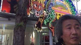 Download Cody Choi Korean Pavilion Biennale Arte 2017Venetian Rhapsody Video