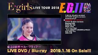 Download E-girls / LIVE TOUR 2018 ~E.G. 11~ DVD / Blu-ray ダイジェスト映像 Video