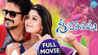 Download Greeku Veerudu Full Movie   Nagarjuna, Nayanatara, Brahmanandam   Dasarath   S S Thaman Video