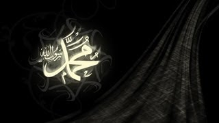 Download NEW - RARE - Hafiz Abu Bakr - AY NABI-E-MUSTAFA - Beautiful Naat - Naatworld Video