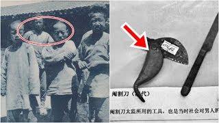 Download 清朝滅亡後,上千太監宮女去哪了?真相讓人...! Video