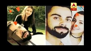 Download Know how did Virat Kohli and Anushka Sharma come closer to each other Video