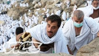 Download World's Largest Pilgrimage - Hajj Documentary Video