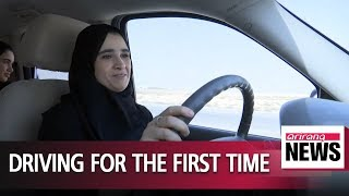 Download Women in Saudi Arabia finally hit the road as driving ban lifted Video