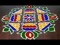 Download Bhogi Kundala Muggu || Pongal Designs With 19 x 3x 3 Dot || Pongal Pot Kolam || Fashionn World Video