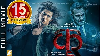 Download KRI - New Nepali Full Movie 2019 || Anmol Kc, Anoop Bikram Shahi & Aditi Budhathoki Video