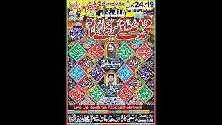 Download Live Majlis | 20 June 2019 | ImamBargah Qasar E Shah E Khurasan tiba sadat Kehror Pakka Video