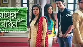 Download Tittle Song of Star Jalsha's Serial মায়ার বাঁধন/Mayar Badhon- Singer Trisha Parui & Disha Video
