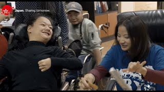 Download Side by Side: Japan's Support For Disability Video