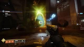 Download Destiny 2 土衛6:公開英雄事件(女巫的儀式) Video