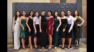 Download เหล่าสาวงามเข้าร่วมสมัคร Miss Universe Thailand 2018 Video