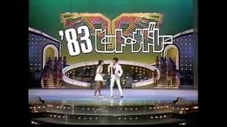 Download ´83ヒット・メドレー / 松田聖子・田原俊彦 Video