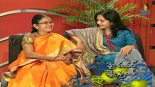Download Singer Sunitha with Her Mother || My Mother My Friend Video