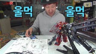 Download [Gunpla LAB]EP.2 How long does the″ Psycho Zaku″ take to build? (eng sub) Video