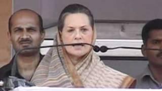 Download NRLM 2011 Banswara Smt. Sonia Gandhi Speech Video