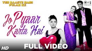 Download Jo Pyaar Karta Hai - Video Song | Yeh Raaste Hain Pyaar Ke | Ajay, Madhuri & Preity | Manohar Shetty Video
