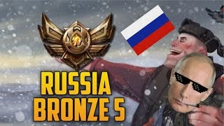 Download WELCOME 2 RUSSSIA BRONZE 5- Bronze Spectates 4 Video