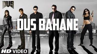 Download ″Dus Bahane Karke Le Gaye Dil″ | Dus | Zayd Khan, Abhishek Bacchan Video