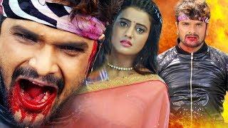Download Khesari Lal Or Akshra Singh Ka Sabse Hit Film - Superhit Bhojpuri Full Movie 2017 Video