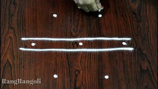 Download Simple Daily Kolams with 3 dots | Easy Rangoli for Beginners | Small Muggulu | RangRangoli Video