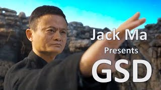 Download JACK MA GSD (Gong Shou Dao) 功守道电影预告片 Official Trailer 马云 Video