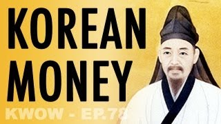 Download KOREAN MONEY: History and Pronunciation (KWOW #78) Video
