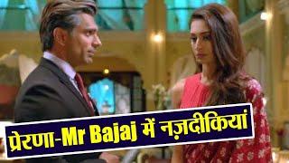 Download Kasauti Zindagi Kay: Prerna & Mr Bajaj to come CLOSER in upcoming episode   FilmiBeat Video